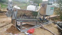 RBL叠螺式污泥脱水机 污泥处理设备