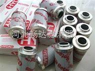 0060D020BN/HC0060D020BN/HC贺德克滤芯