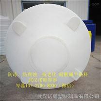 5吨户外储水罐