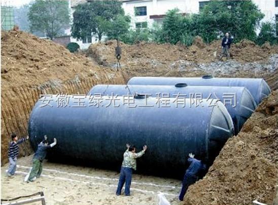 安徽工业污水处理设备供应