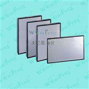 FFU高效空氣過濾器,無隔板高效過濾器