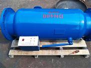 全自动过滤型射频水处理器