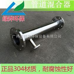 管道混合器/SD型混合器