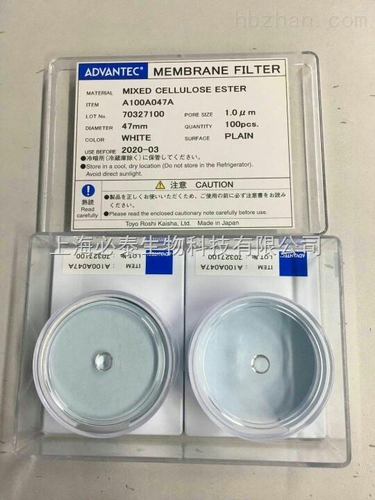日本东洋ADVANTEC 混合纤维素滤膜1.0UM孔径