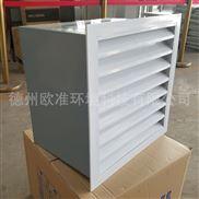 方形壁式軸流風機 側牆排風機