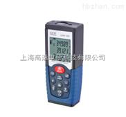 便携式红外线测距仪LDM-100手持式测距仪激光尺LDM100