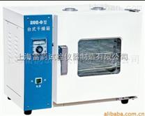 202-4A电热恒温干燥箱——工作室尺寸 800*800*1000(mm)厂家直销
