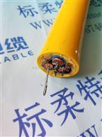 1254电动凿岩台车双层聚氨酯卷筒电缆