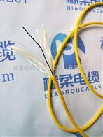零浮力水下机器人脐带电缆