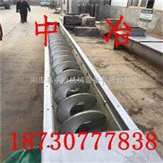 滄州中冶螺旋輸送機