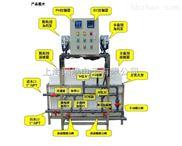 标准循环水全自动加药装置