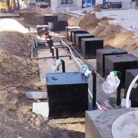 衡阳市医院污水处理设备价格