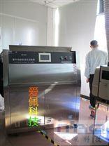 uv紫外線固化機廠家|光照試驗箱報告