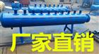 集水分水器管道分流器