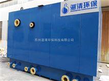 印染废水总氮处理达标设备/印染废水处理总氮