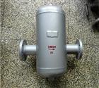 汽水分离器AS-16C