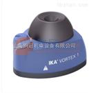 依卡/IKA VORTEX 1   VG1漩渦混勻器   0004047700