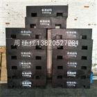 山东砝码厂生产1吨砝码