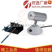 北京小口徑滅菌器