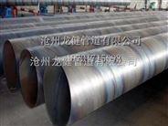 无缝不锈钢管件的实用性