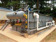甘肃陇南市溶气气浮机设备高性价比