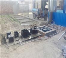 RBA一体化污水处理设备