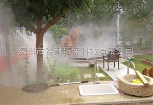 深圳市公园商业街喷雾降温灭菌消毒设备