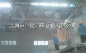 铁皮房降温 喷雾加湿系统