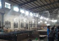 厂房喷雾降温加湿系统设备