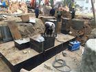 临海医院地埋式污水处理设备产品资讯