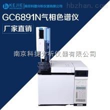 GC6891N测定大米中有机磷残留量专用气相色谱仪