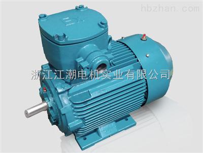 YB3系列隔爆型高效电机