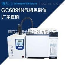 GC5890N血液中乙醇定性定量分析检测专用气相色谱