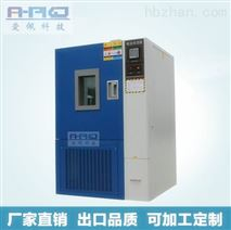 超低溫試驗箱東莞生產廠家