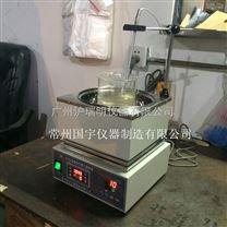 DF-101S集熱式磁力加熱攪拌器