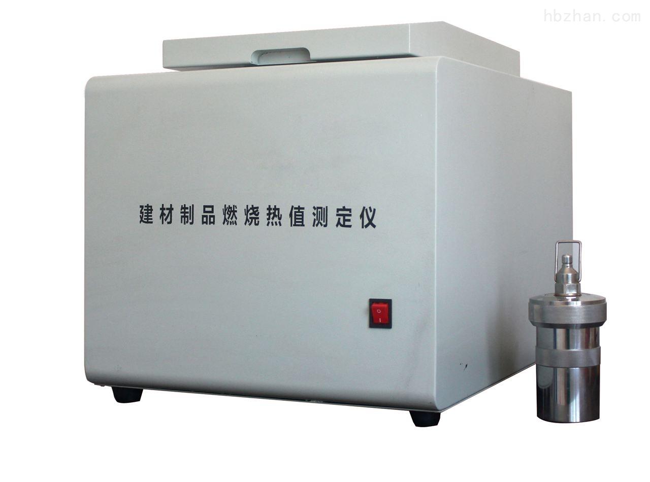 JL-1建材燃烧热值试验仪技术方案