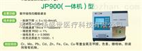 JP900極譜儀