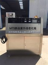 RSS-5熱老化試驗箱恒勝偉業公路儀器betway手機官網