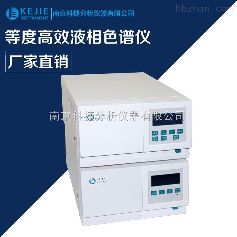 LC-600A等度食品糕点中的添加剂检测专用高效液相色谱仪