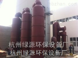 双碱法脱硫脱硝除烟设备