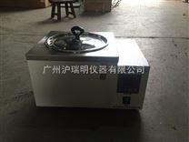 HH-SK數顯恒溫油浴鍋