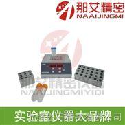 淮北幹式恒溫器單模塊,恒溫金屬浴說明書