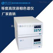 油性涂料的甲醛测定专用液相色谱仪