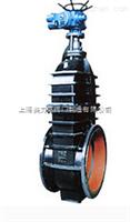 MZ942W-1电动煤氣閘閥