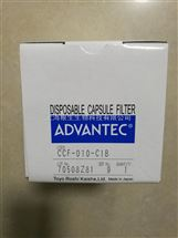 ADVANTEC东洋PTFE聚四氟乙烯囊式过滤器0.1um孔径CCF-010-C1B