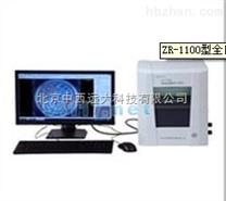 中西(LQS)全自動菌落計數儀 標配型 型號:ZR16-ZR1100庫號:M389749