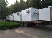 電鍍污水處理設備