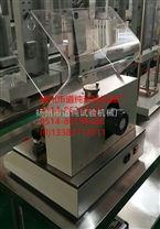 杭州缺口製樣機哪個牌子好_揚州市道純試驗機械廠