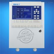 固定式酒精報警器,毒性氣體探測器安裝價格
