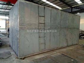 ZT-15唐山市丰润区污水处理设备